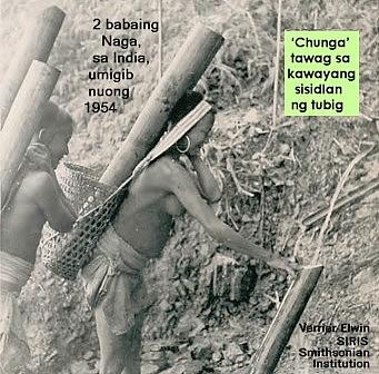 Palayók, Pasô, Bangà: Sariling Industria Sa Pilipinas
