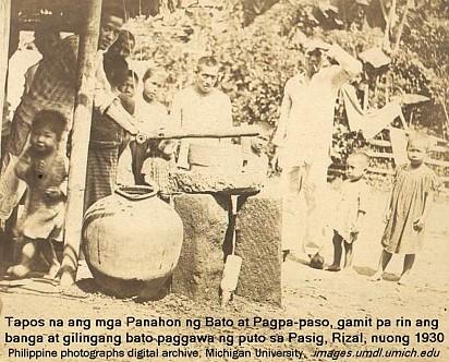 mo ninuno ko paghanap sa mga unang pilipino maka bagong tanáw sa