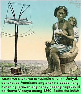 Ninuno mo ninuno ko 17 for Terrace ng bahay